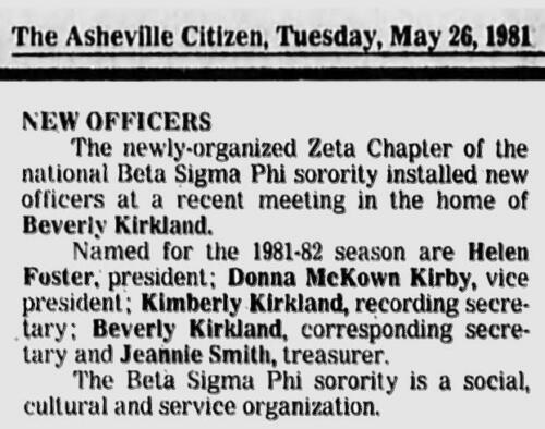 """Zeta Chapter of Beta Sigma Phi Sorority """"Named for the 1981-82 season are... Donna McKown Kirby, vice president."""""""